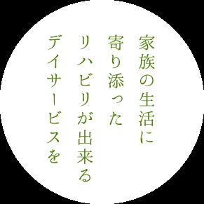 mini_text1