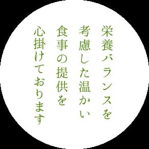 mini_text3