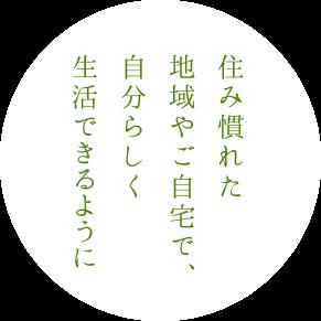 mini_text4